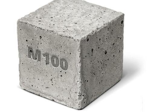 низкомарочный бетон